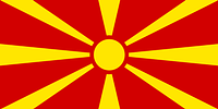 2000px-Flag_of_Macedonia.svg.png