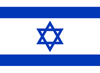 2000px-Flag_of_Israel.svg.png